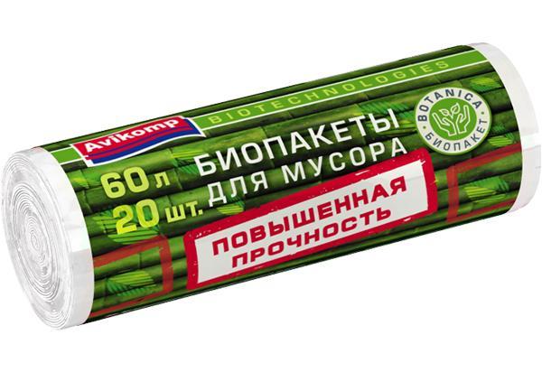 Пакеты для мусора Avikomp Botanica биоразлагаемые 60л. 20шт. белые