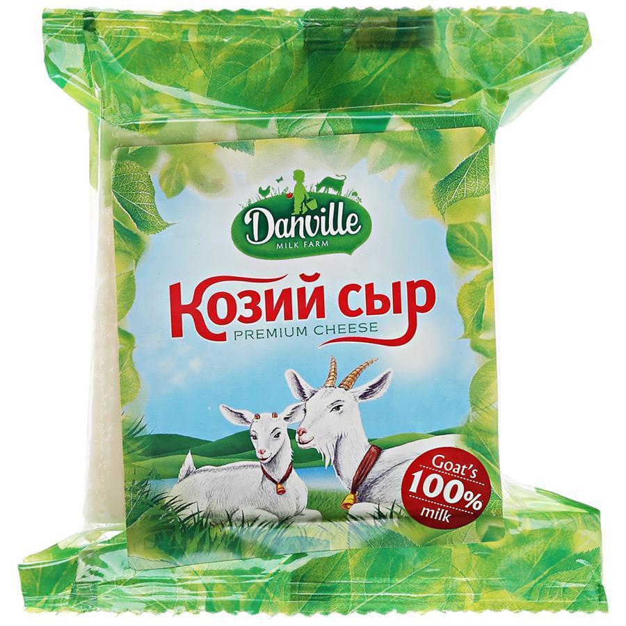 Сыр Danville Козий 50%
