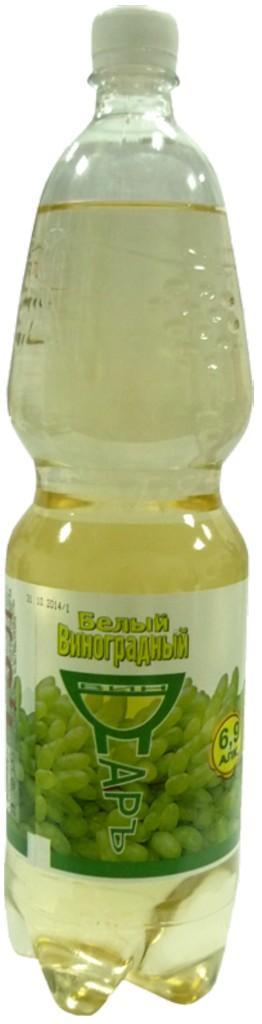 Пивной напиток Виндарь со вкусом белого виноград