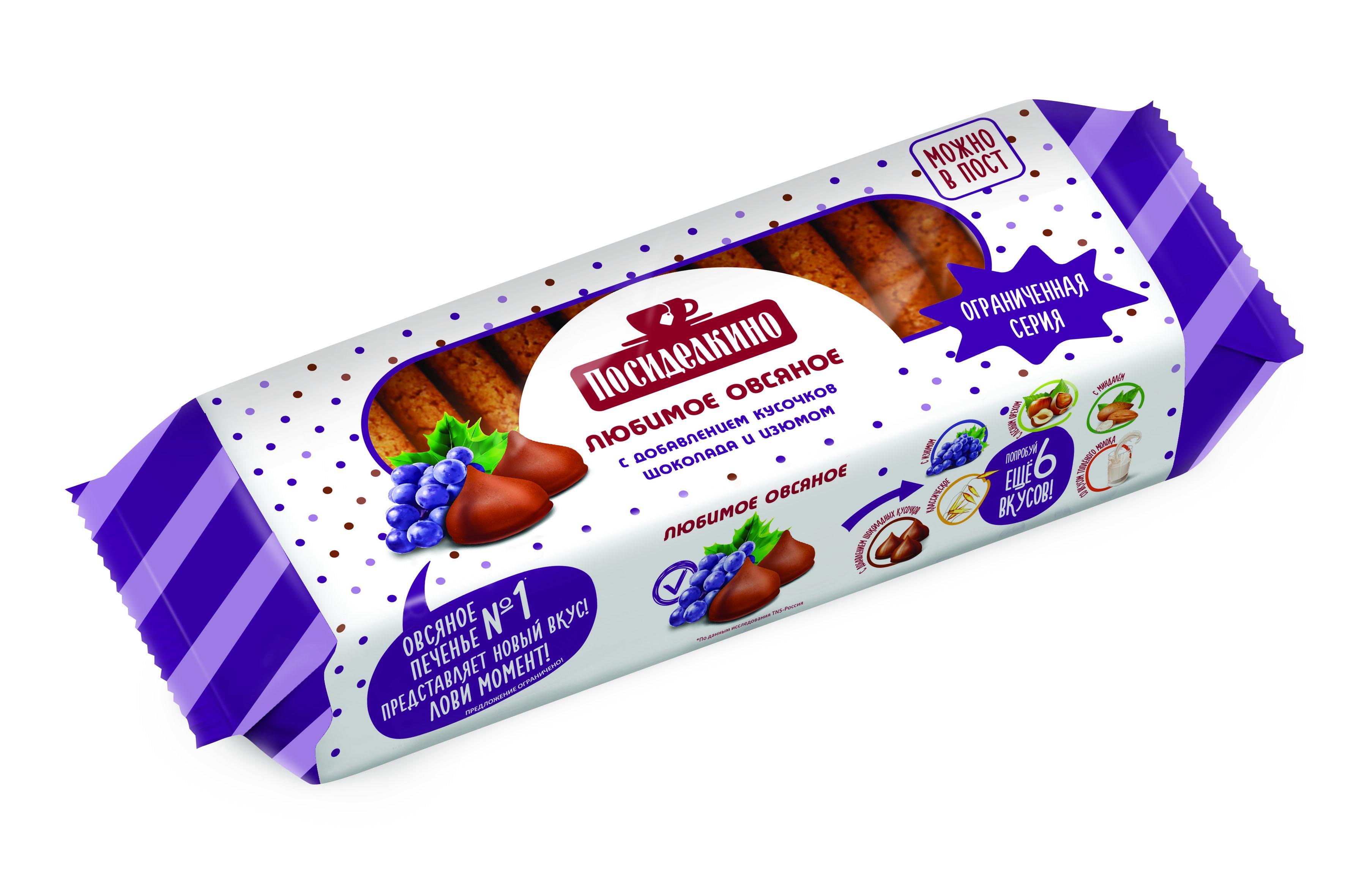 Печенье Любимый край Посиделкино Овсяное с добавлением кусочков шоколада и изюмом