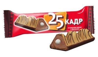 Конфеты Невский кондитер 25 кадр со вкусом какао и молока