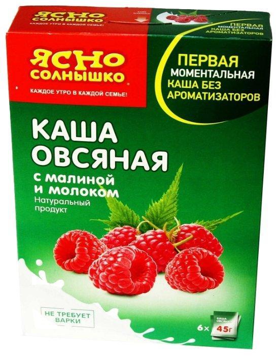 Каша Ясно Солнышко овсяная с малиной и молоком