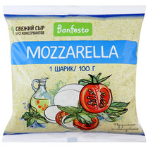 Сыр Bonfesto Mozzarella шар 45%