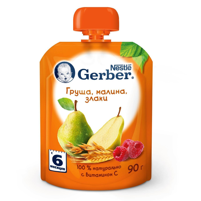 Пюре Gerber груша малина злаки с 6 месяцев