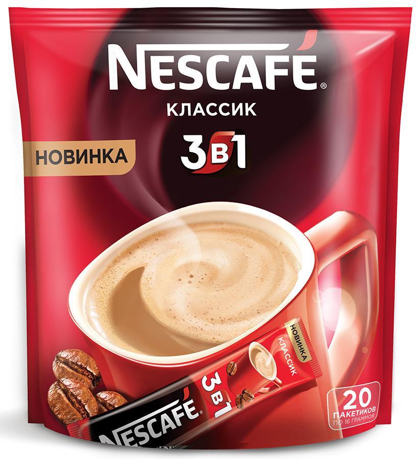 Кофе Nescafe классик 3в1 20 пакетов