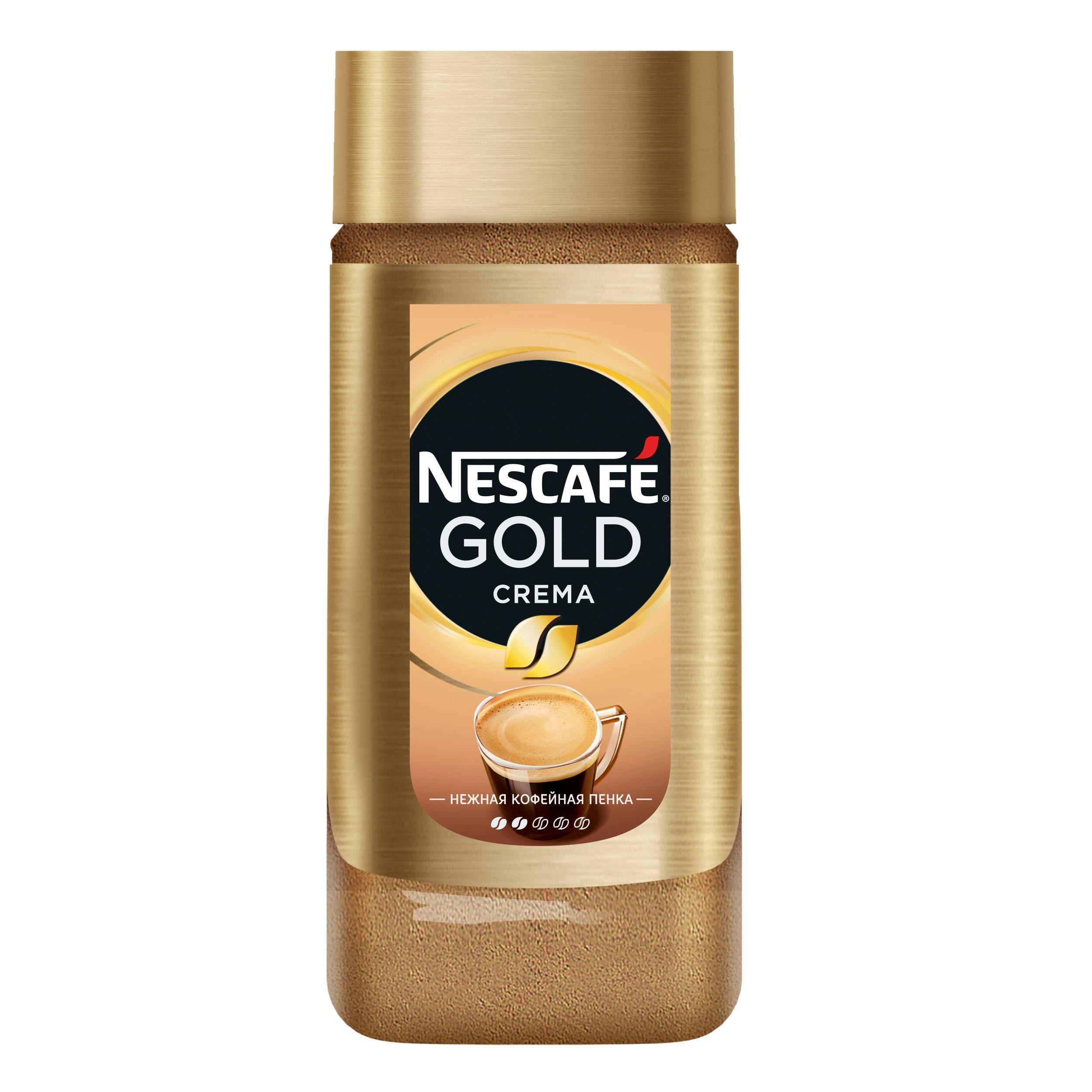 Кофе Nescafe Gold Crema с пенкой растворимый