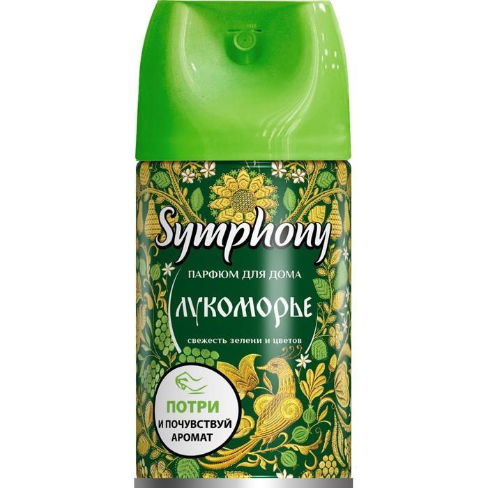 Освежитель воздуха Symphony Лукоморье