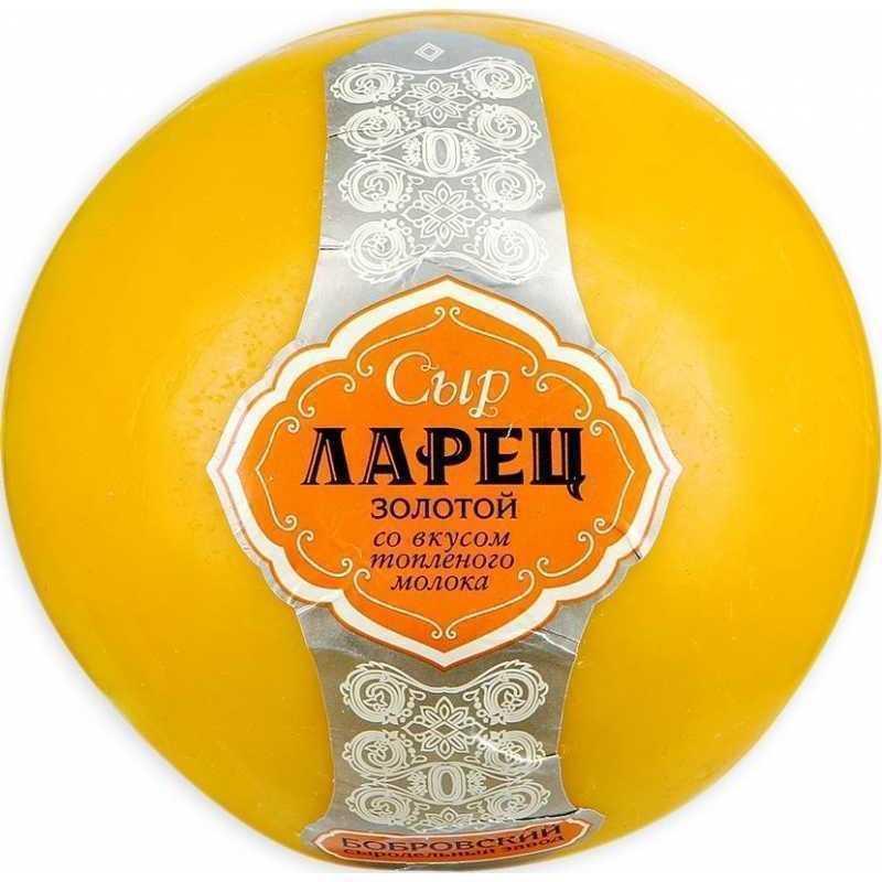 Сыр Золотой Ларец с топленым молоком 50%