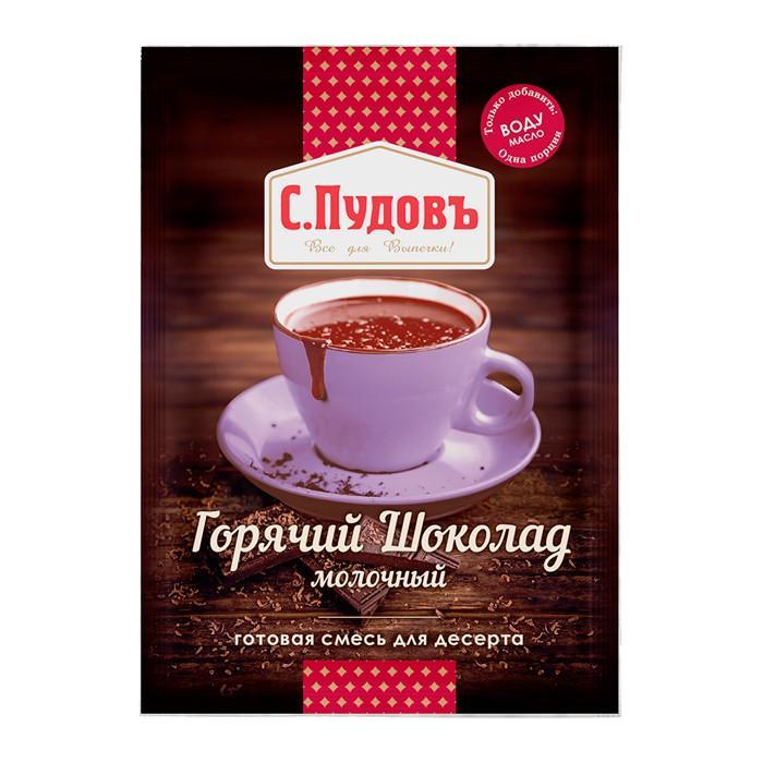 Смесь С.Пудовъ Горячий шоколад молочный