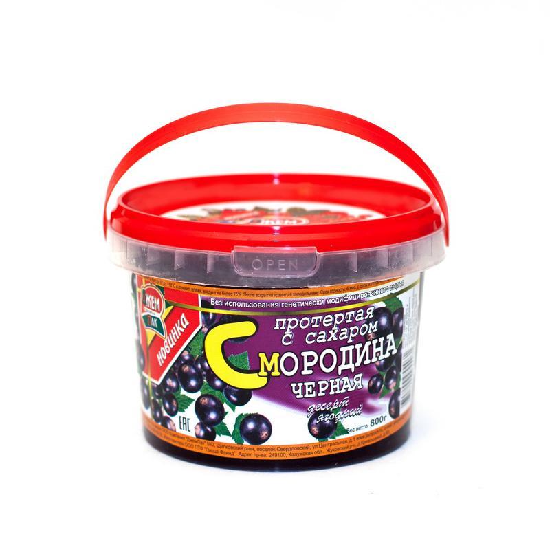 Ягодный десерт ДжемПак Смородина черная протертая с сахаром