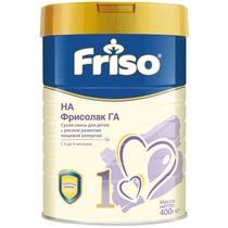 Смесь молочная Friso Фрисолак Га 1 с рождения