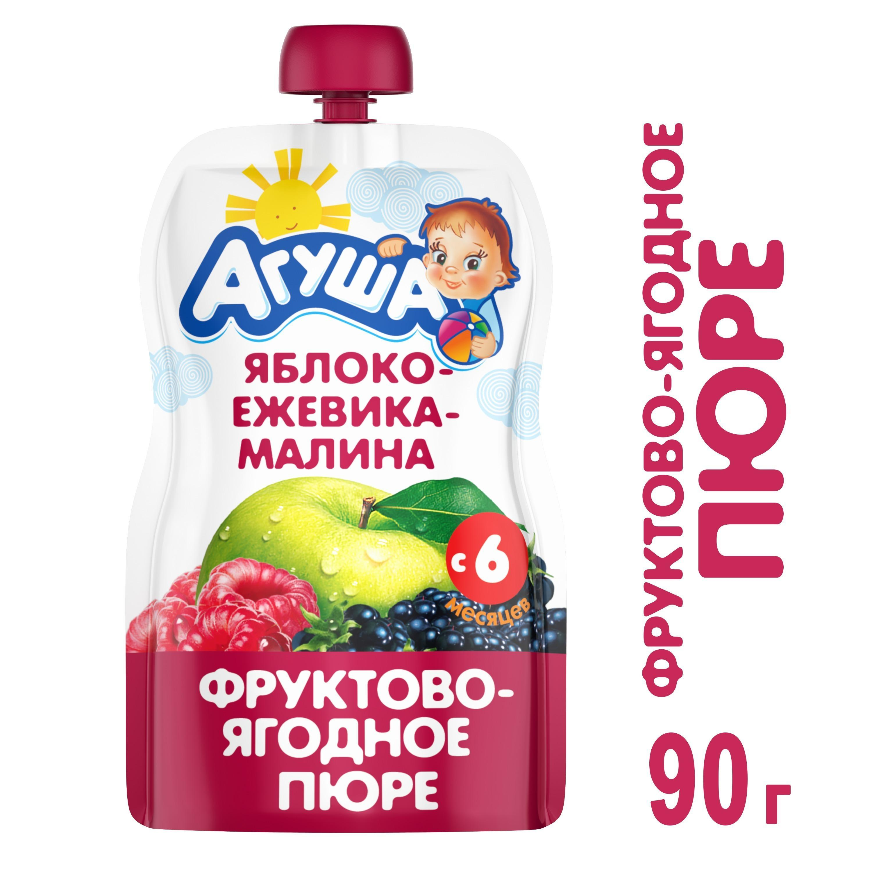Пюре фруктовое Агуша Яблоко Ежевика Малина с 6 мес.