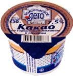 Какао Вологодское лето со сгущеным молоком и сахаром
