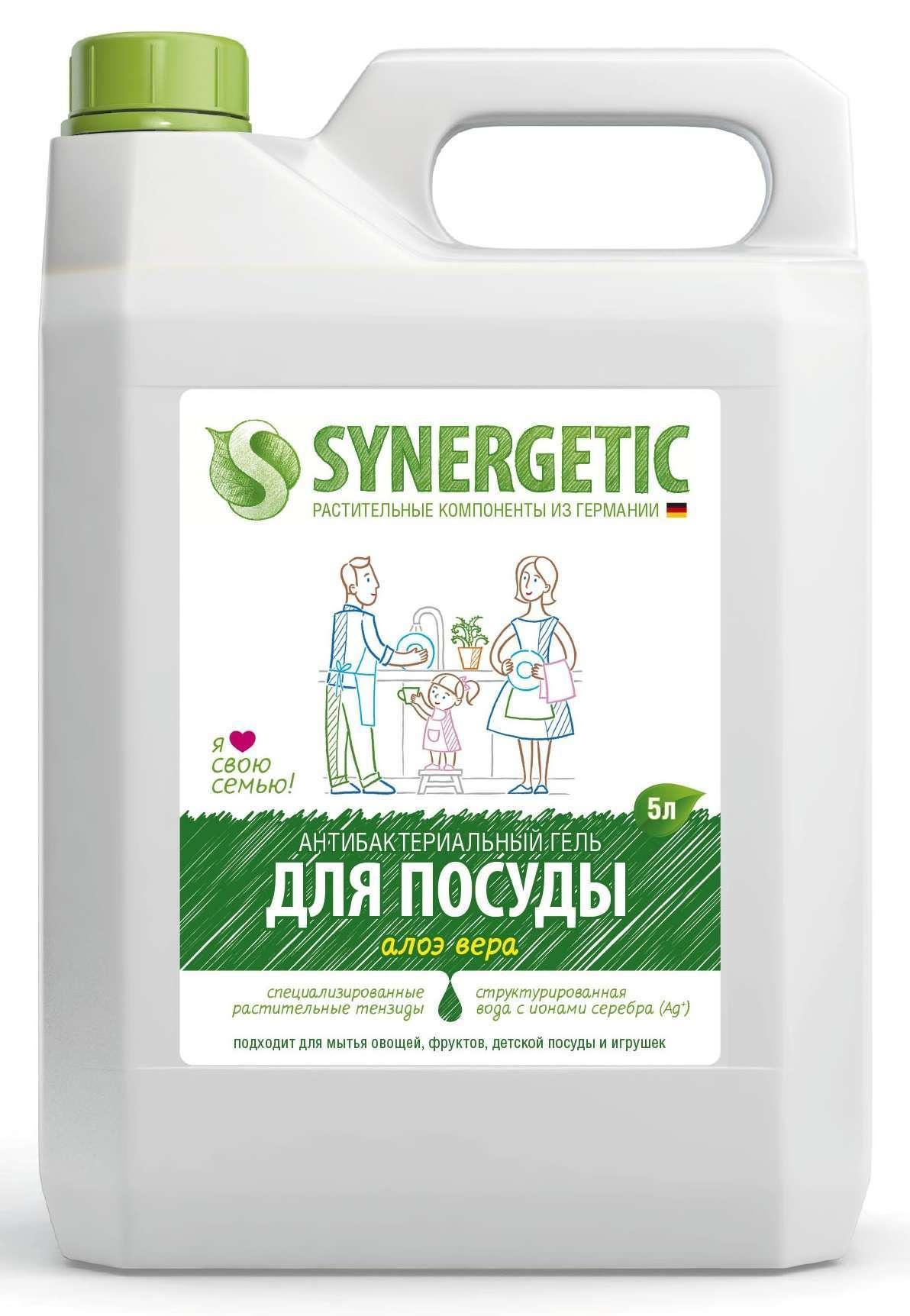 Средство для мытья посуды Synergetic Алоэ вера