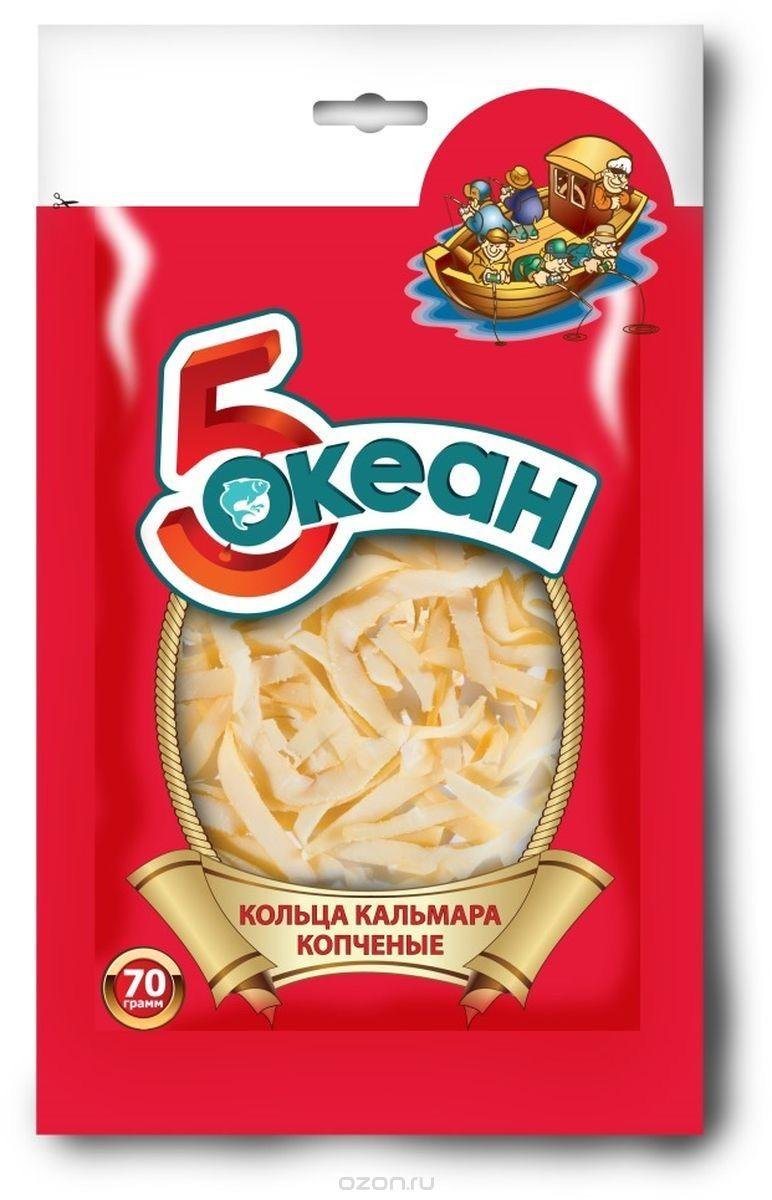 Кольца кальмара 5 Океан Соленые