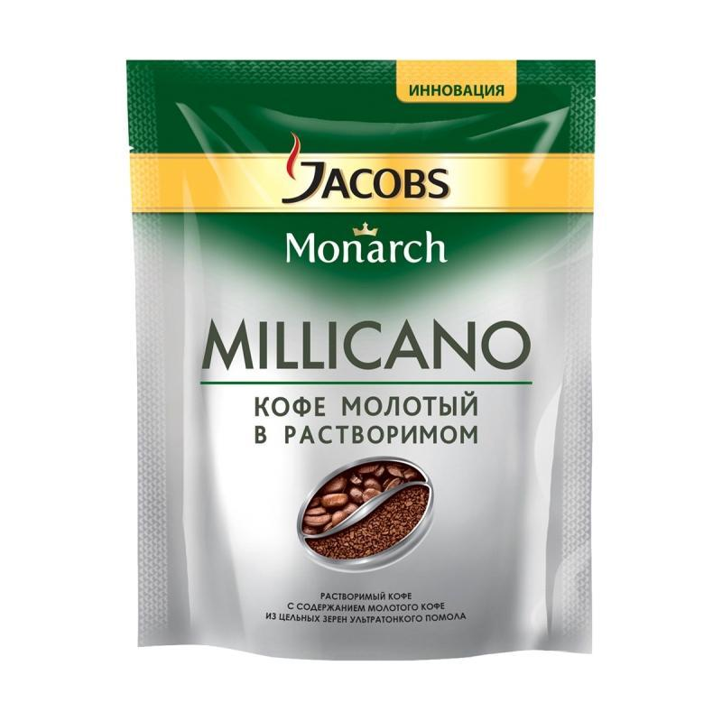 Кофе Jacobs Monarch Millicano молотый в растворимом 250 гр