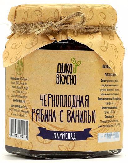 Мармелад Дико Вкусно Черноплодная рябина с ванилью