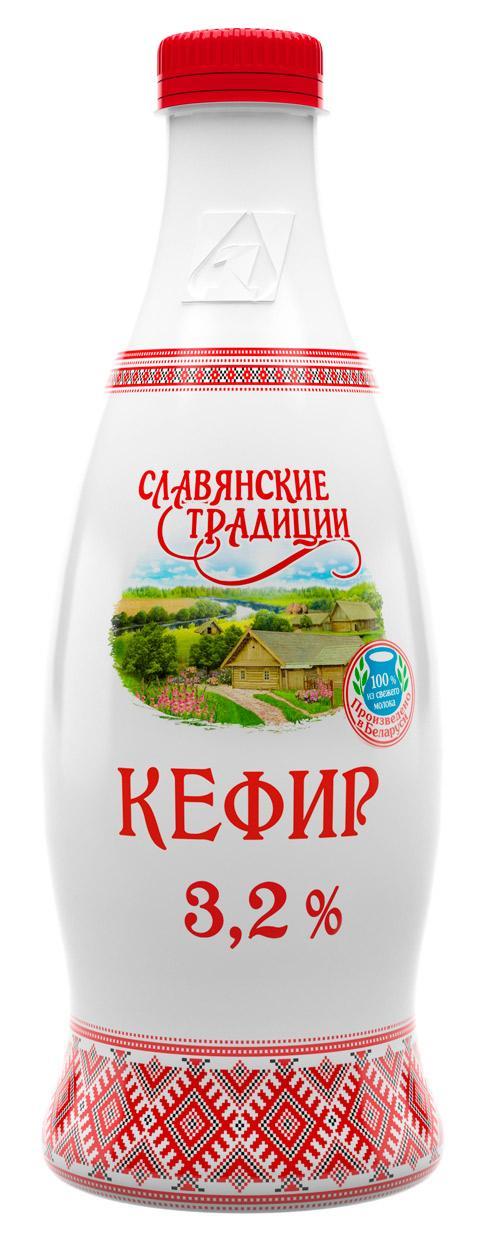 Кефир Славянские традиции 3,2%