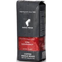 Кофе Julius Meinl King Hadhramaut 100% арабика в зернах 250 гр.
