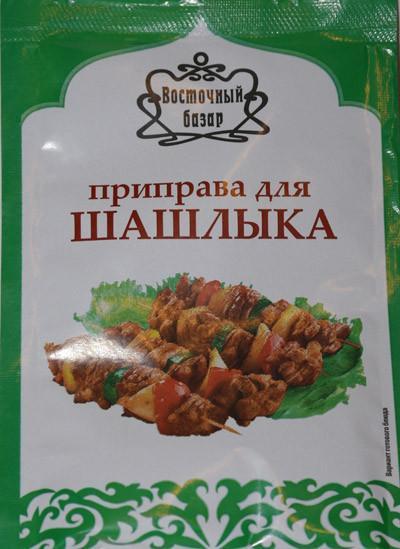 Приправа Восточный базар для шашлыка