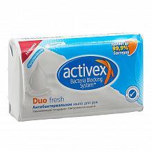 Мыло Activex Duo Fresh Антибактериальное