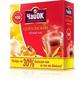 Чай ЧайОК цейлонский черный в пакетиках