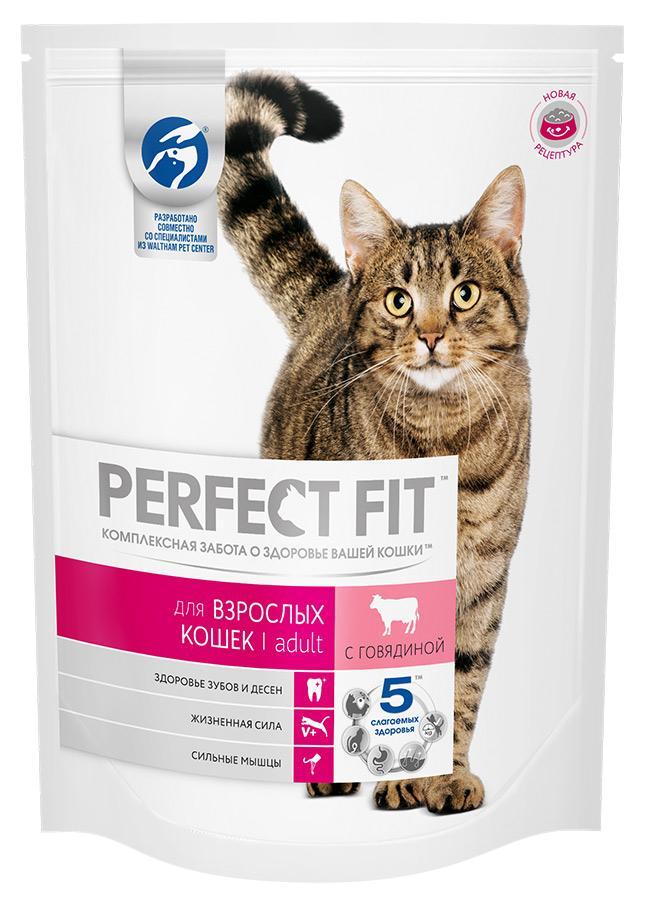 Корм Perfect Fit сухой для кошек Adult с говядиной 650г