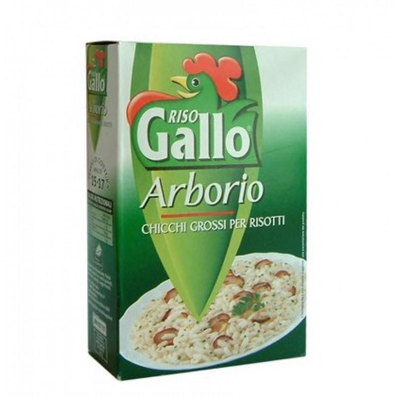 Рис Risso Gallo Arborio белый среднезерный