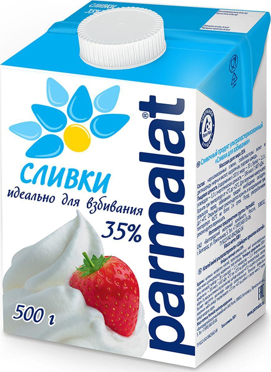 Сливки Parmalat 35%