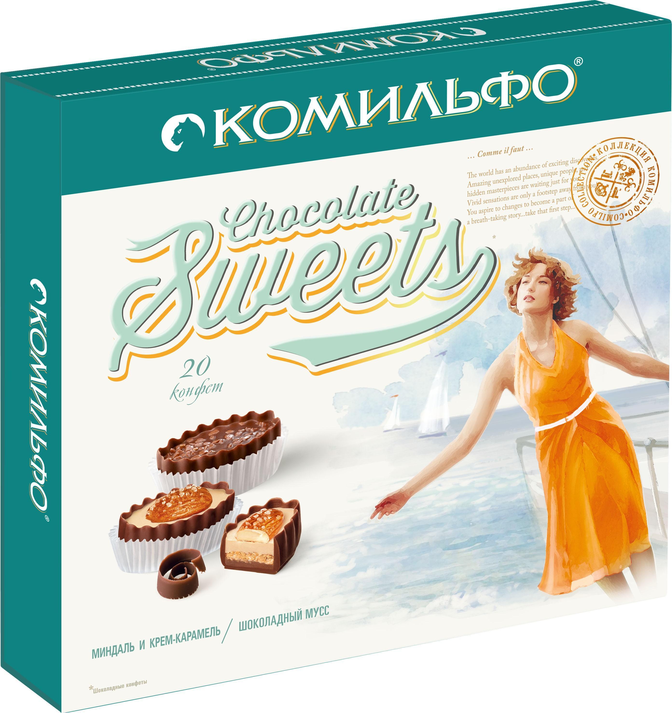 Шоколадные конфеты Комильфо Миндаль и Крем-карамель, Шоколадный мусс, Картонная упаковка 232 г