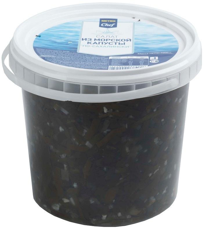 Салат Metro Chef По-Сахалински из морской капусты