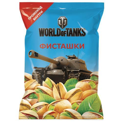 Фисташки World of Tanks Неочищенные обжаренные соленые
