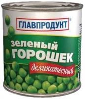 Горошек Главпродукт зеленый деликатесный