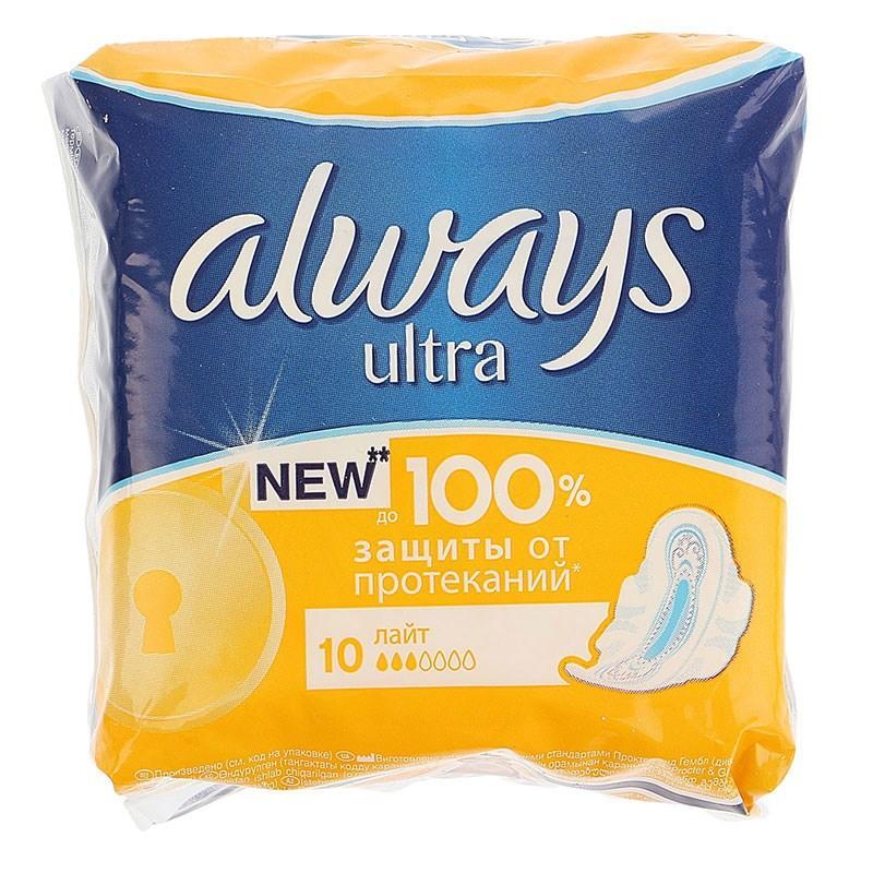 Прокладки Always Лайт Ultra гигиенические, 10шт