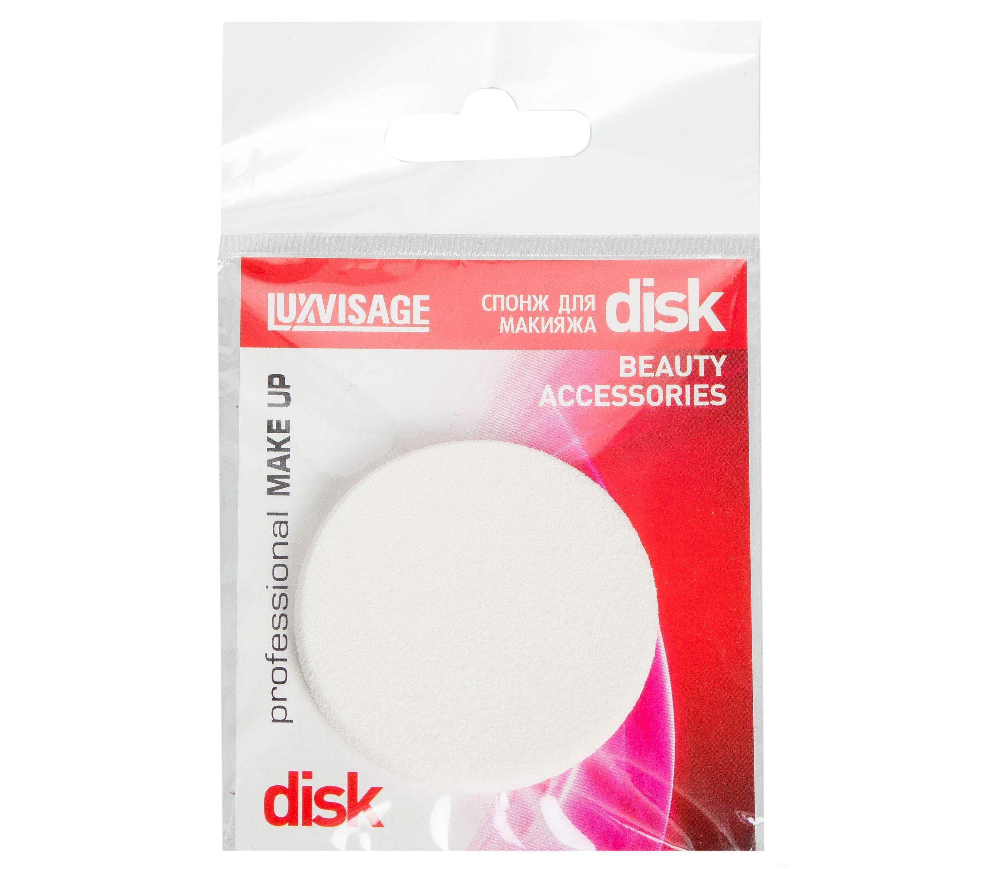 Спонж для макияжа Luxvisage Disk