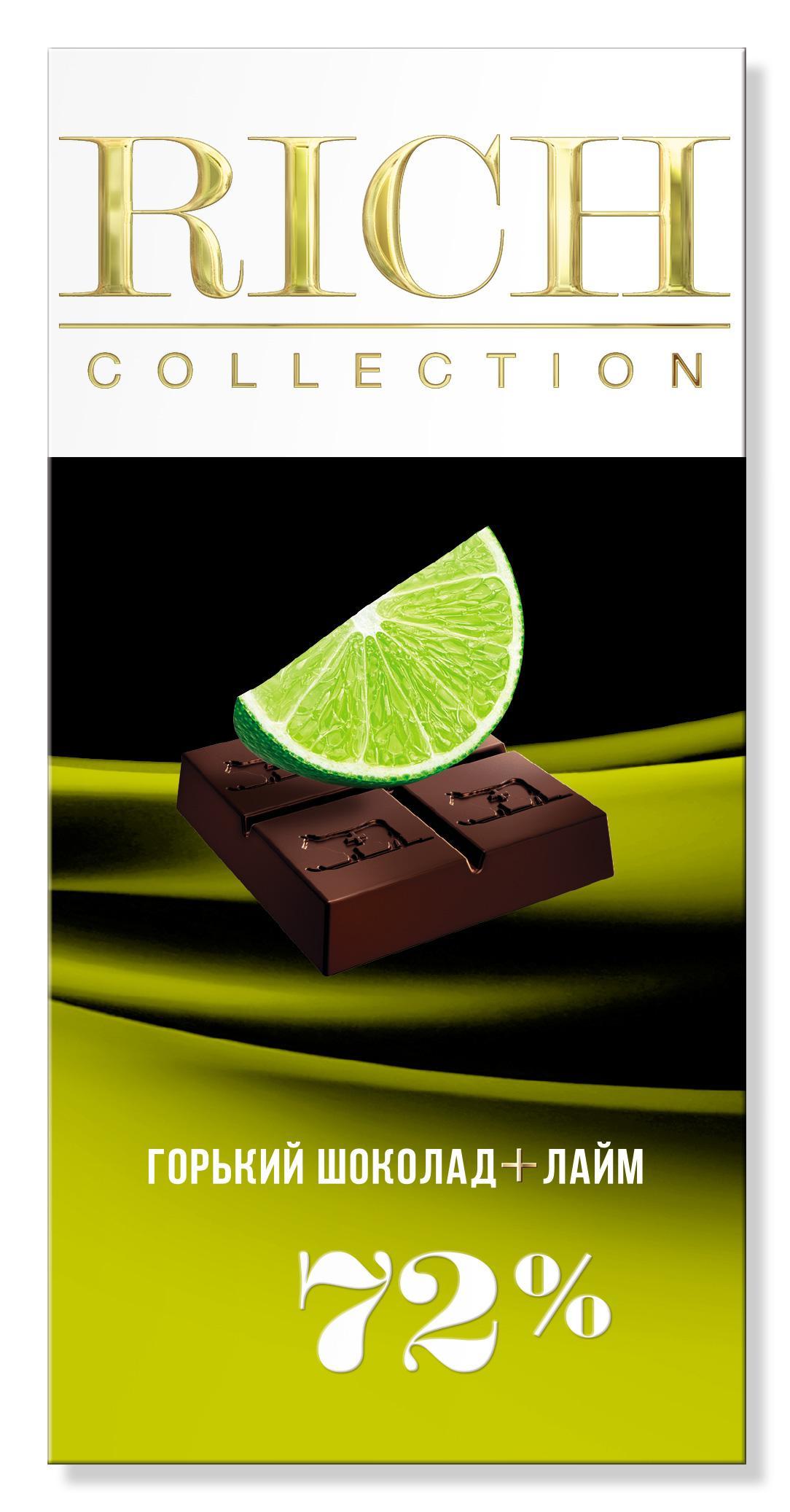 Шоколад Rich Лайм горький 72%  70 гр.