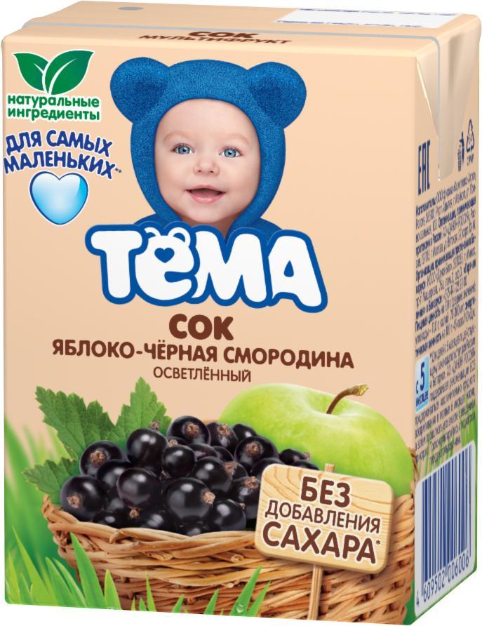 Сок Тёма Яблоко-черная смородина с 5 месяцев