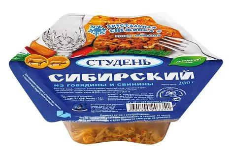 Студень Хрустальная Снежинка Сибирский из свинины и говядины