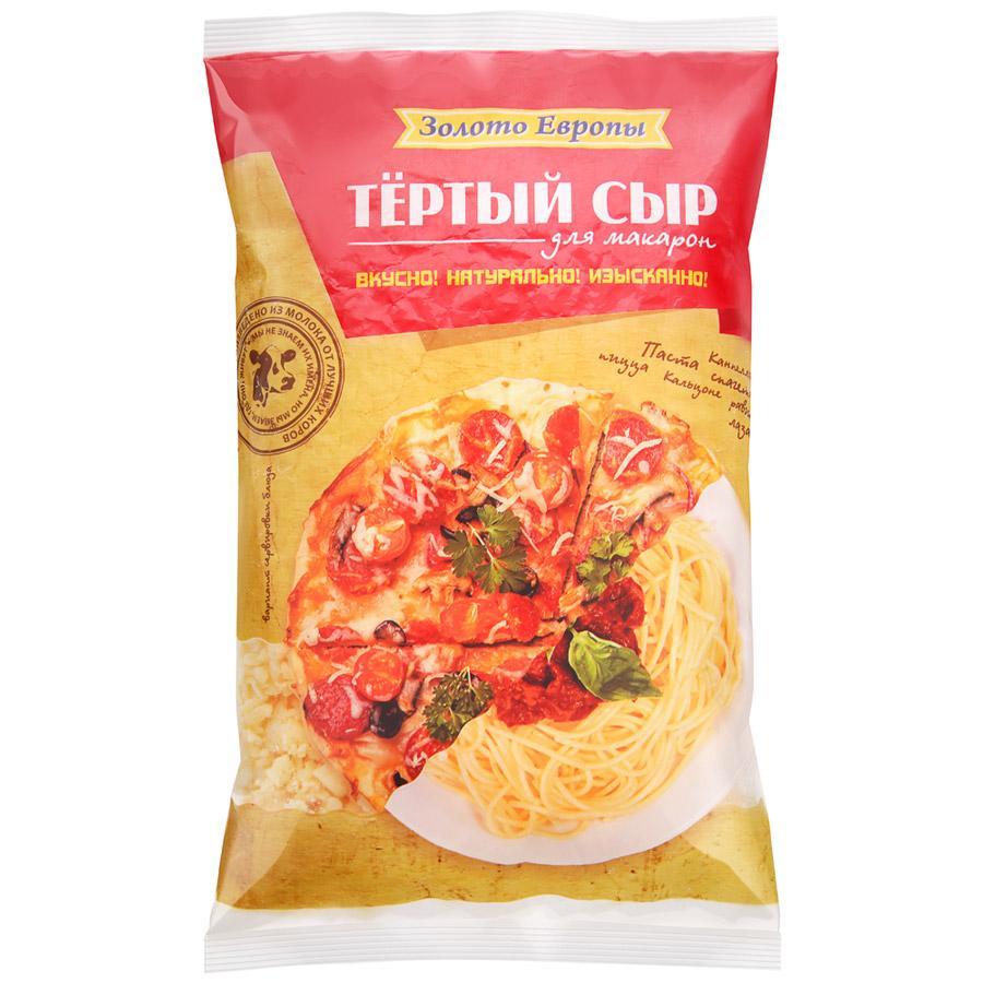 Сыр Золото Европы тертый для макарон