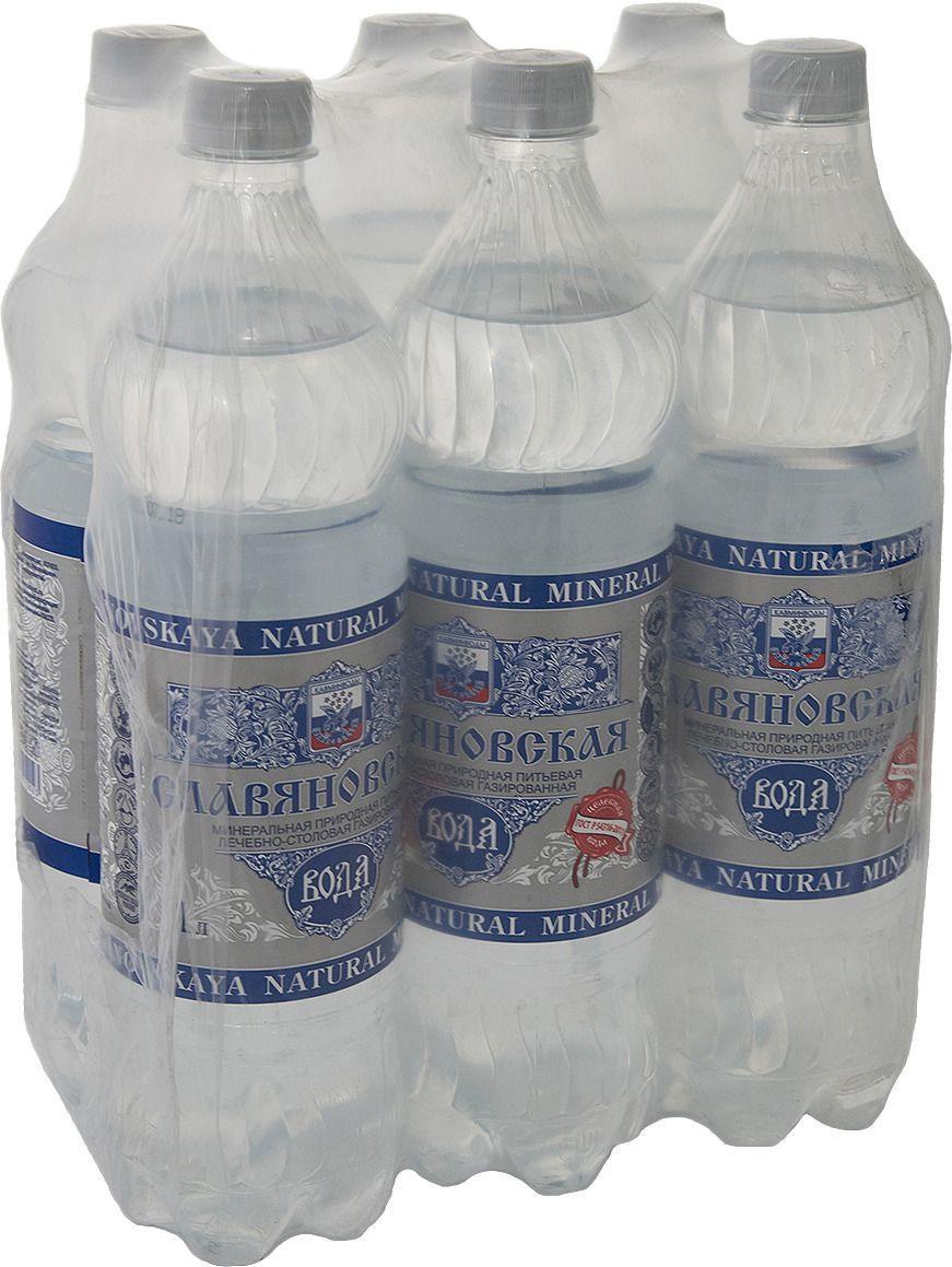 Вода Славяновская лечебно-столовая минеральная