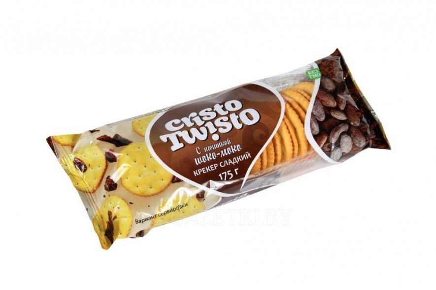 Крекер Белогорье Cristo Twisto с начинкой шоко-моко сладкий
