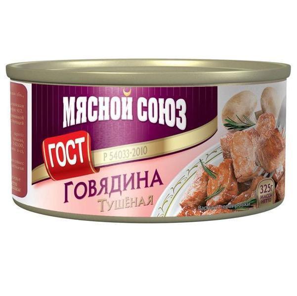 Мясная консерва Мясной Союз из говядины