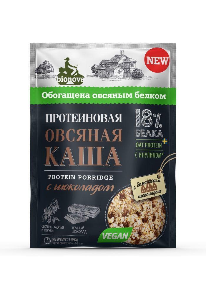 Каша BIONOVA протеиновая овсяная с темным шоколадом 40г