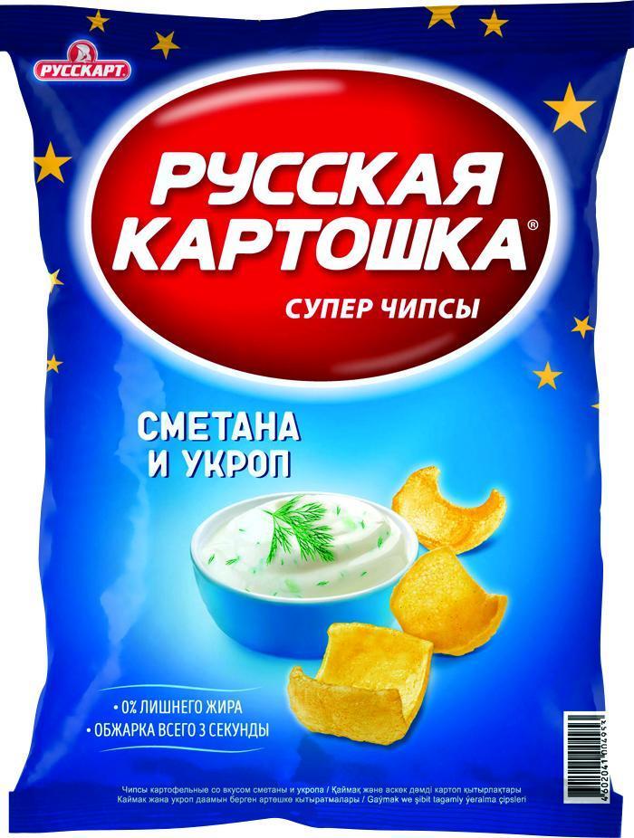 Чипсы картофельные Русская картошка Со вкусом сметаны и укропа