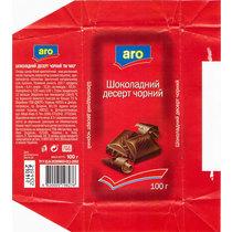 Плитка Aro кондитерская шоколадный десерт черный