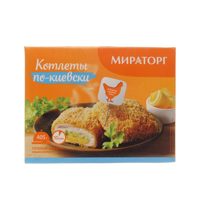 Котлеты по-киевски Мираторг, к/к 405 гр.