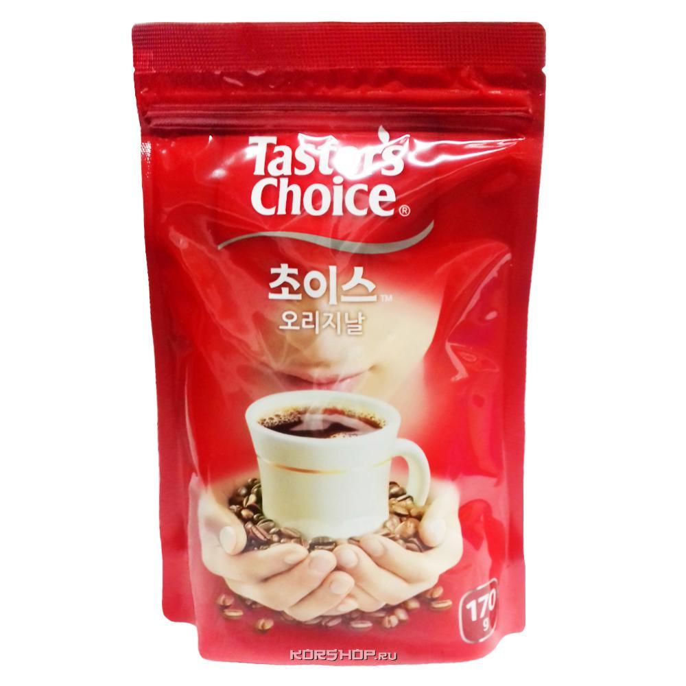 Кофе Tasters Choice растворимый