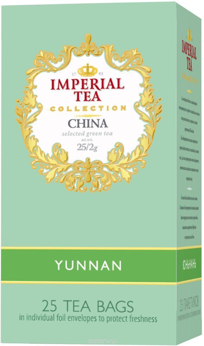 Чай Imperial Tea Collection Юньнань в пакетиках