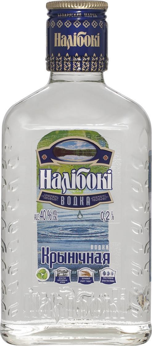Водка Налiбокi Крынiчная 40%