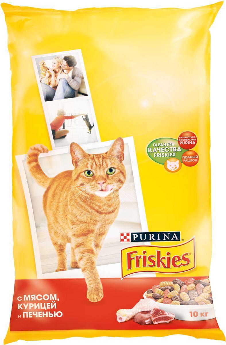 Корм сухой Friskies С мясом курицей и печенью Для взрослых кошек